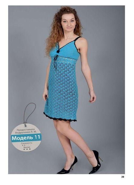 Это летнее ажурное платье с завышенной талией на пояске смотрится очень нежно и женственно. http://www.liveinternet.ru/