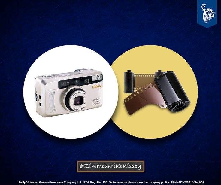 Being Zimmedar was buying an extra reel for the vacations, in case the current one got spoilt! #ZimmedariKeKissey