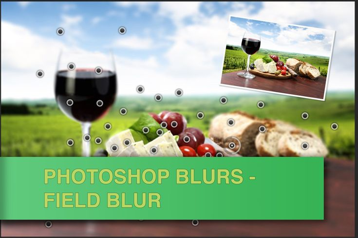 Photoshop's Field Blur can quickly and easily draw interest to an image, Eric Renno explains how it works