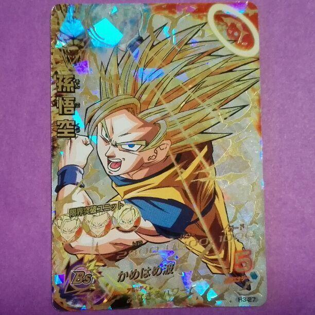 BANDAI Super Dragon Ball Heroes 9 pocket Binder Set Card Sleeve F//S