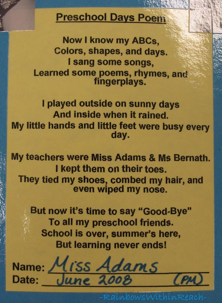 School's over Poem, Rhyme for end of the School year