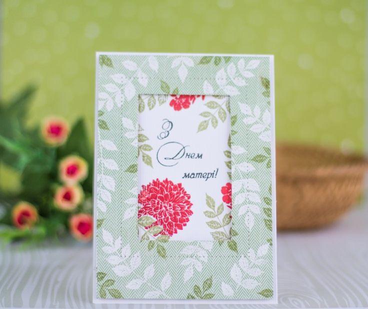 Как сделать простые открытки своими руками.  Открытка ко Дню Матери.  Мастер класс.