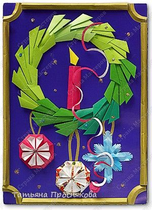Master Class New Year Christmas Origami Christmas Wreath Paper