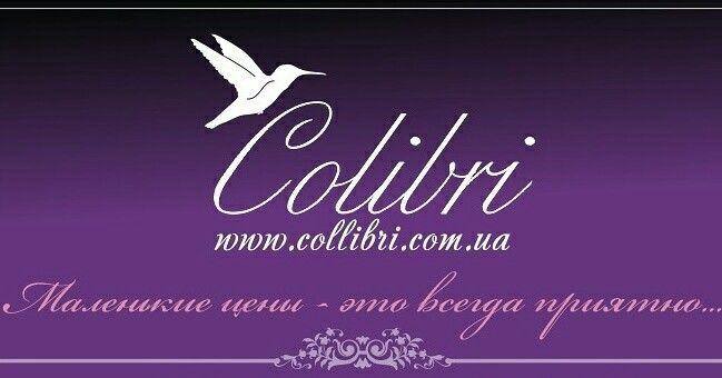 На страницах  интернет-магазина collibri. огромный ассортимент женской одежды турецкого, китайского, польского и отечественного производства.    Платья, кофты, свитера, гольфы, туники, безрукавки  куртки, а также одежда на нижнюю часть тела: лосины, юбки и спортивные брюки.    Обновление модельного ряда каждую неделю.            Мы рады новым клиентам и готовы к плодотворному сотрудничеству!