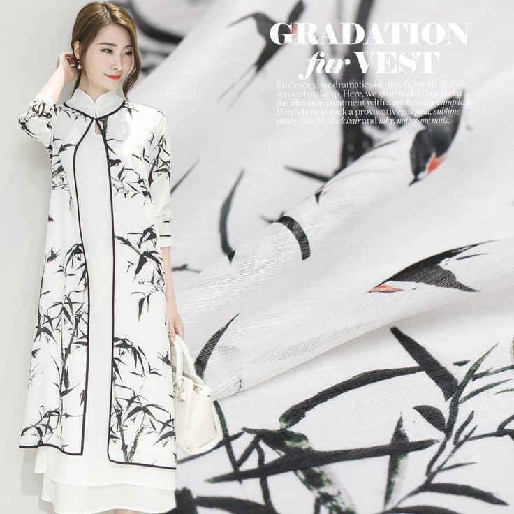 Bamboo silk linen fabric dress shirt coat cheongsam silk hemp