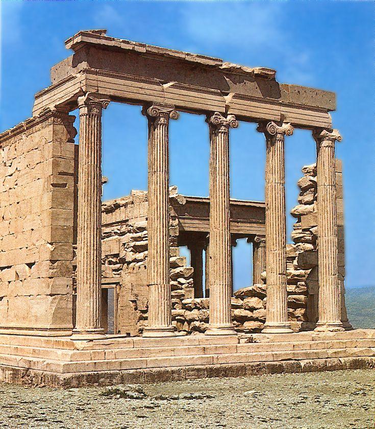 Basi delle colonne del pronao atene, acropoli: V   secolo a. C. tempio anfiprostilo