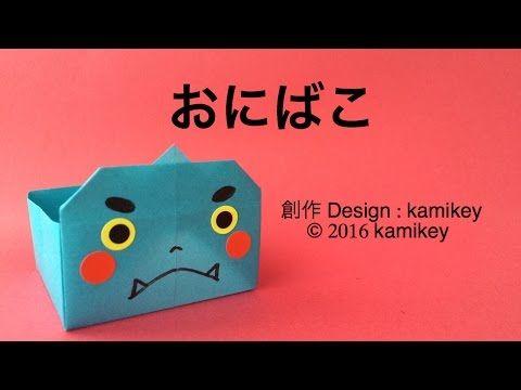 節分折り紙★おにばこ Origami Oni Box - YouTube