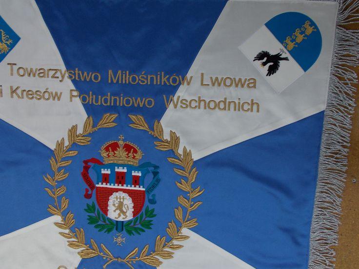 Sztandar Towarzystwa Miłośników Lwowa
