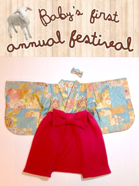 99c84b47901e5 手作り!袴風ロンパース風衣装でひな祭り
