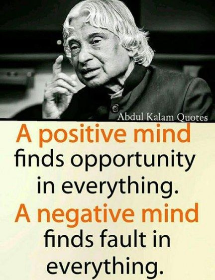 19+ Trendy quotes for teens friendship people #quotes | Kalam quotes, Apj quotes, New quotes