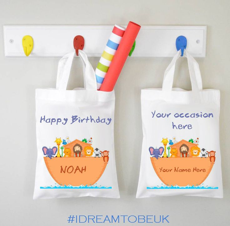 Personalised childrens gift bag - party favour bags, birthday present, baptism gift, christening bag, noah's ark, birthday favor, babyshower by IDreamtobeUK on Etsy