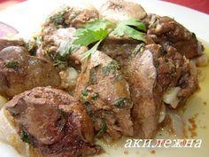Кулинарные рецепты от Лики: Куриная печень по-мароккански
