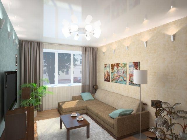 Kleines Wohnzimmer Einrichten Beige Türkis Wandleuchten Glanzdecke ... Wohnzimmer Beige Turkis