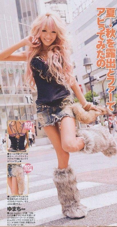 Japan Style: stycznia 2011