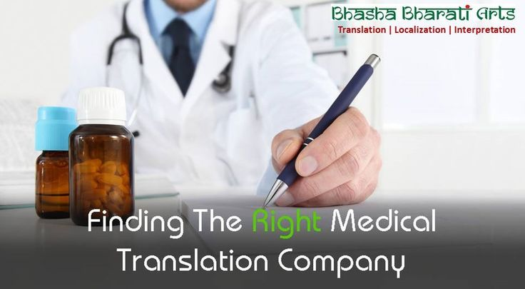We #Bhasha Bharati Arts #professional #medical certified #translators, #native #speakers of the target #language. For More details click at https://goo.gl/kCbQaH or call: +917208885555 #translationagency #mumbai #india #documenttranslation #bhashabharatiarts #indianlangauges #translationservices #languages #bhashabharati