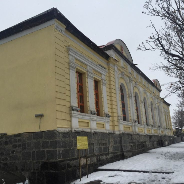 Eski Rus Binası (Vali Konutu)