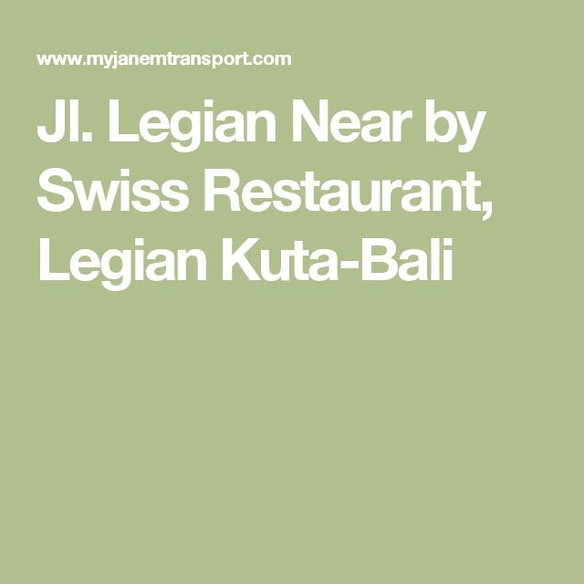 Jl. Legian Near by Swiss Restaurant, Legian Kuta-Bali