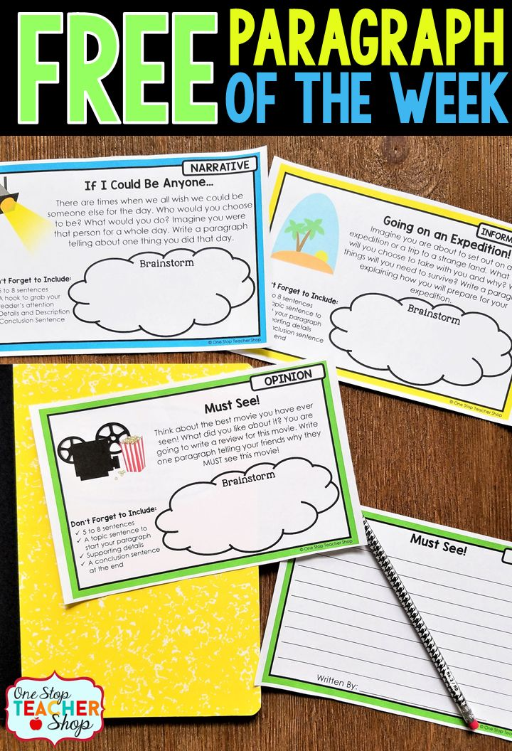 FREE Paragraph of the Week activities for Narrative, Informational, and Opinion Writing. Perfect for paragraph writing practice with writing prompts.