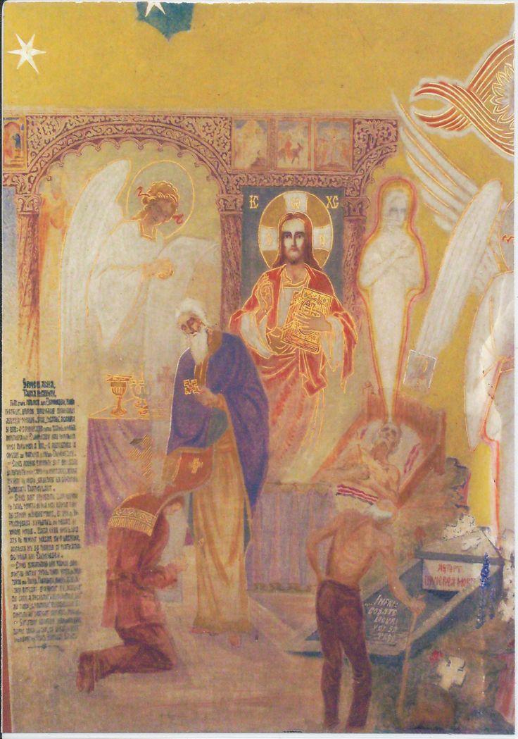 Arsenie Boca - pictura la Biserica Draganescu