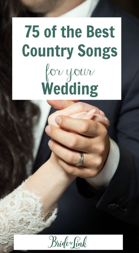 75 of the Best Country Songs For Your Wedding. Country songs for your wedding ceremony, first dance, father daughter dance, grand entrance, bouquet toss, and mother son dance.