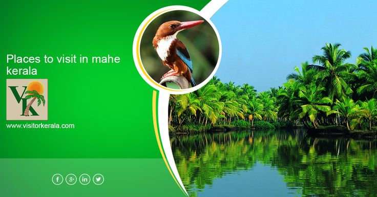 Places to visit in #Mahe #Kerala http://www.visitorkerala.com
