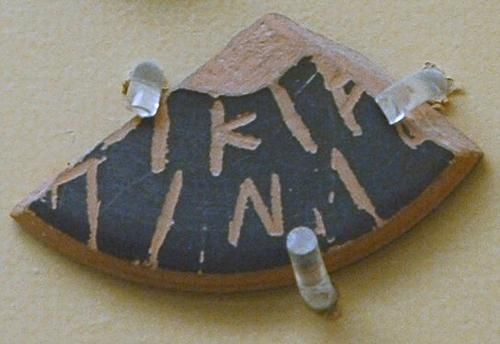 Ostracon. Alcibiades, son of Cleinias. Agora Museum in Athens. http://www.livius.org/on-oz/ostracism/ostracism.html