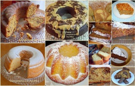 Η πρότασή μας 10: Δέκα κέικ και μία σταφιδόπιτα με ελαιόλαδο!