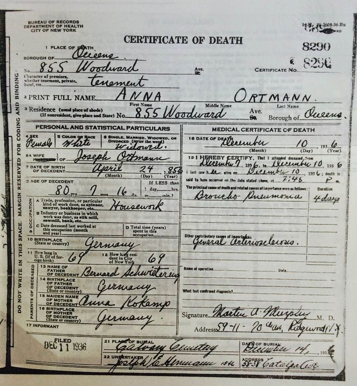 I found a Finding of Death of Missing Person letter that my grandma - copy birth certificate long beach