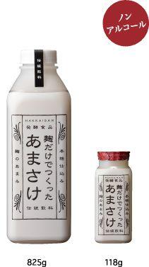 麹だけでつくった あまさけ 825g 118g ノンアルコール麹だけでつくった甘酒 - 八海山
