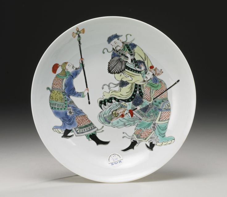 A FAMILLE-VERTE 'WATER MARGIN' DISH QING DYNASTY, KANGXI PERIOD