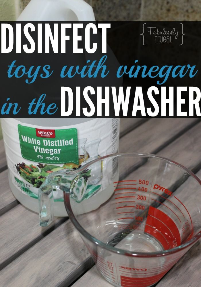 How to Quickly Wash & Disinfect Toys with Vinegar! Its
