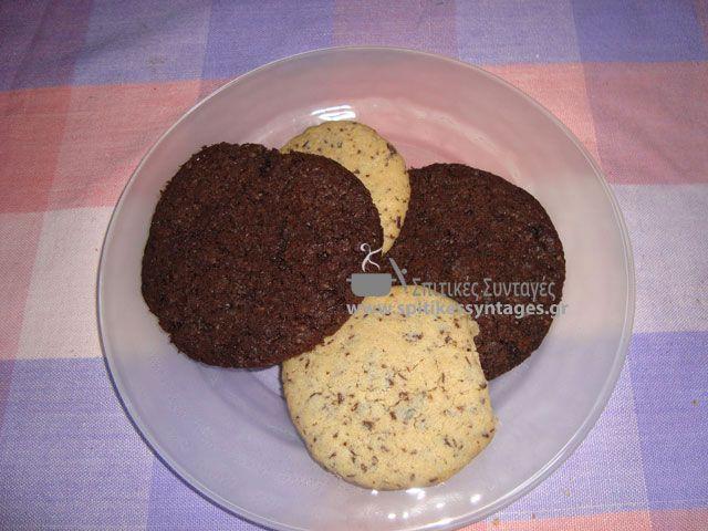 Φτιάξτε μόνοι σας σπιτικά μπισκότα (cookies) με λευκή σοκολάτα ή με σοκολάτα γάλακτος. Η συνταγή είναι εύκολη με απλά υλικά.