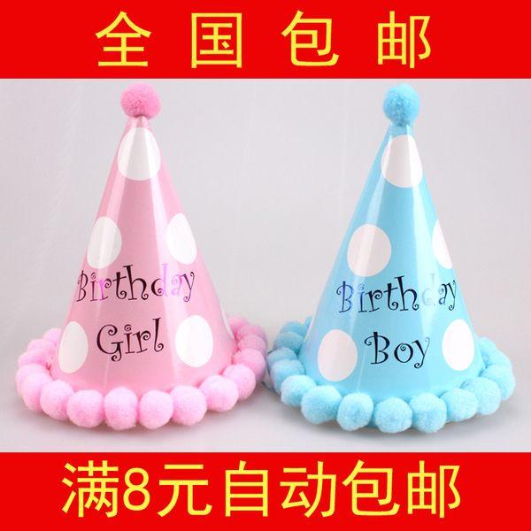 Высококлассные день рождения горошек день рождения совет угол шляпа Король Принцесса корона день рождения шляпа световой шляпа корона
