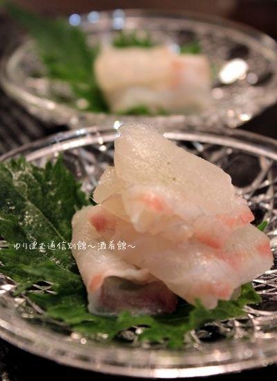 鯛の昆布締めの食べ方。