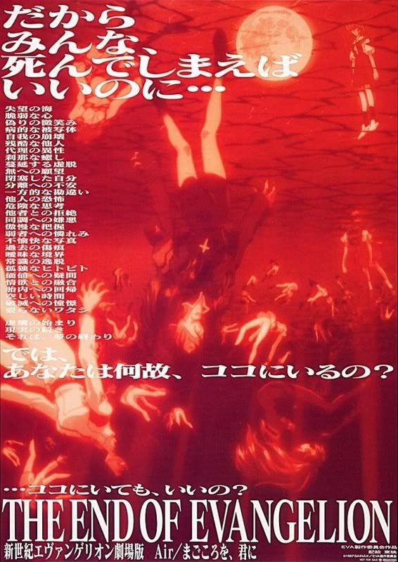 Neon Genesis Evangelion Misato Katsuragi Movie Advertising Original Poster RARE