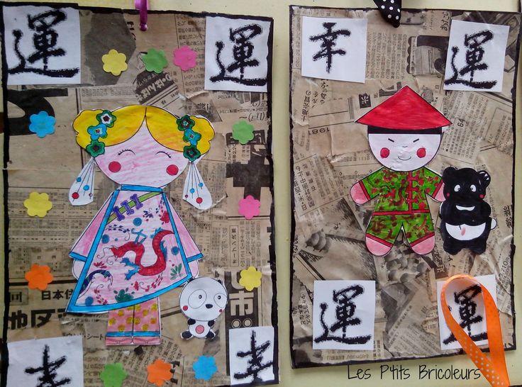 les 25 meilleures id es de la cat gorie lettre chinoise sur pinterest alphabet chinois. Black Bedroom Furniture Sets. Home Design Ideas