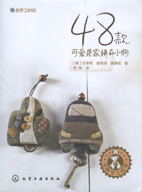 于兮于兮_新浪博客 book