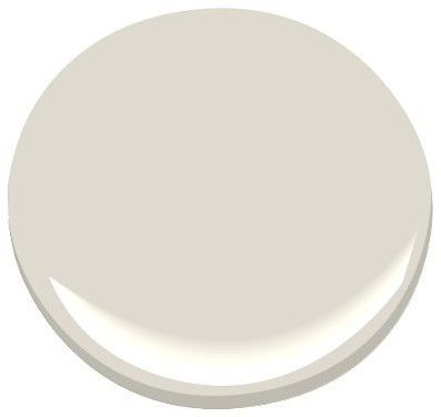 Benjamin Moore pale oak: The perfect neutral.  It contrasts beautifully with a crisp, white trim.