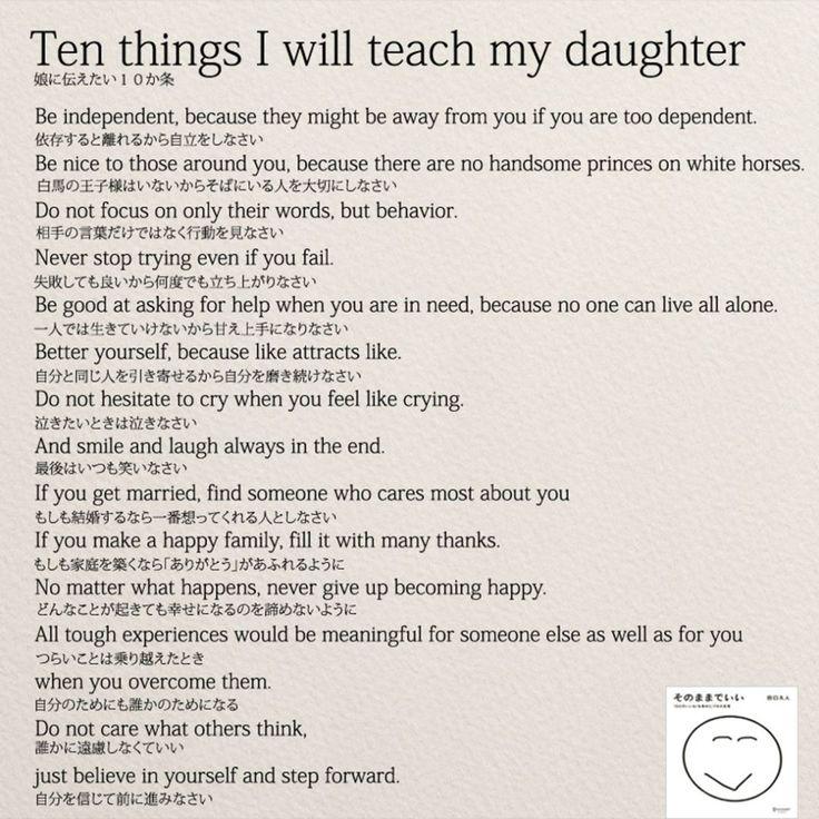 「娘に伝えたい10か条(リポストOKです)」がライブドアニュースで取り上げられました。 . http://news.livedoor.com/article/detail/13908070/ . フォロワーさんのご協力で英語ヴァージョンを作成。永久保存版!?です。 . #instagood #japanese #smile #happyness #happylife #wisdom #woman #daughter #そのままでいい #英語 #永久保存版 . @instagramjapan