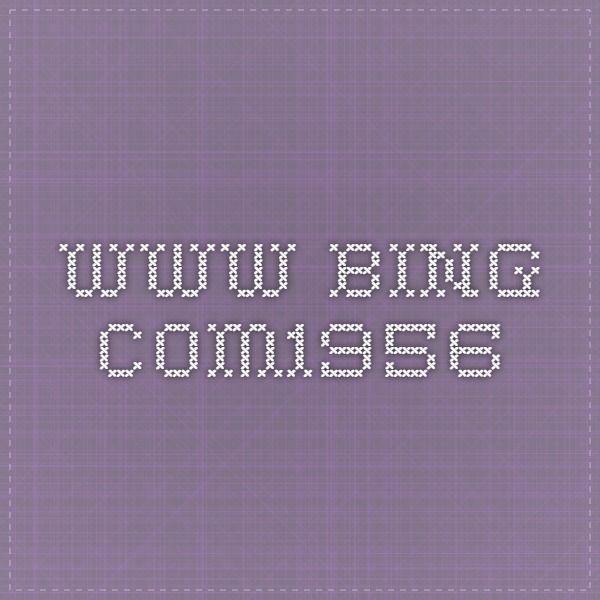 www.bing.com1956