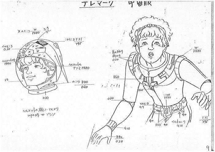 anime settei, , Ulysse 31, settei pre, settei sheet, model sheet