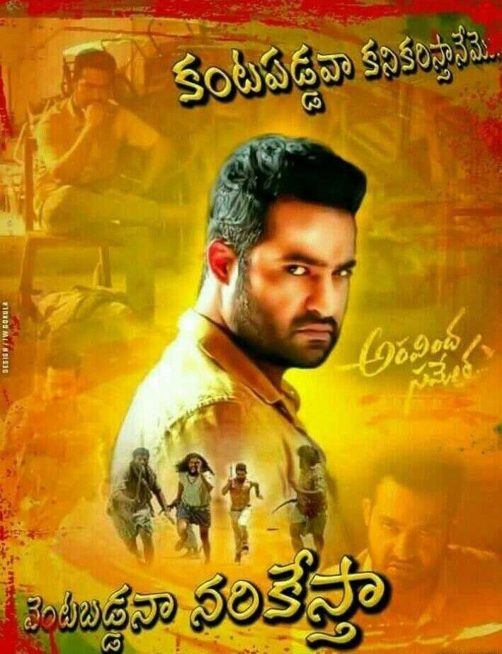 Telugu Movies Image By Jaya On Ntr Full Movies Online Free