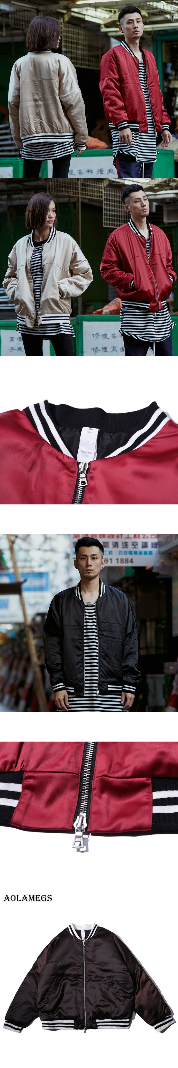 Aolamegs Mens Jacket Solid Baseball Couple MA-1 Pilot Bomber Jacket Casual Fashion Men's Coat Wind Breaker Jackets Men Autumn