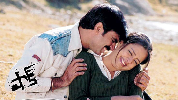 Shock Movie - Madhuram Madhuram Full Video Song - Ravi Teja, Jyothika