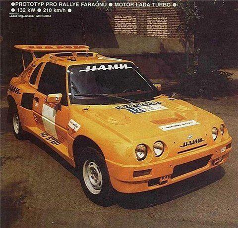 Апельсин для Дакара- НАМИ-0290( Апельсин)