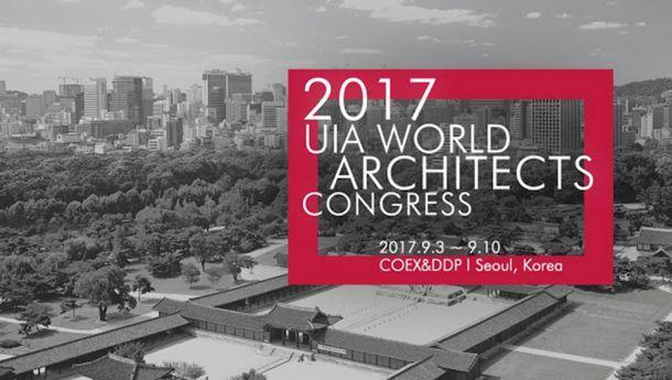 26ο συνέδριο της Διεθνούς Ένωσης Αρχιτεκτόνων (UIA 2017)