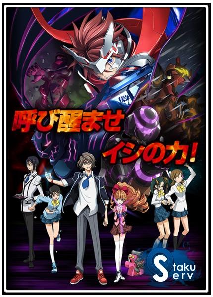 Sacred Seven (avec images) Animé, Anime, Un lycée
