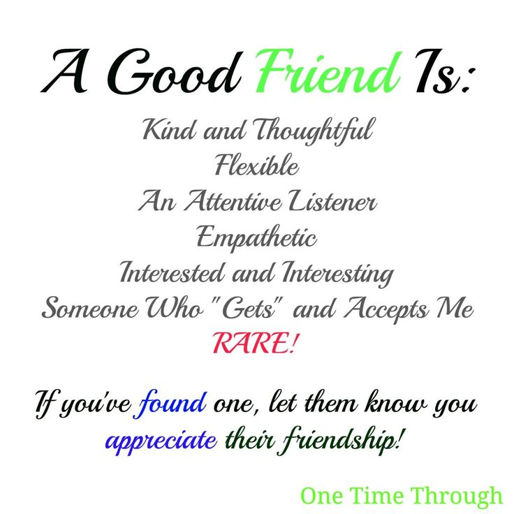 Essay on how to be a good friend