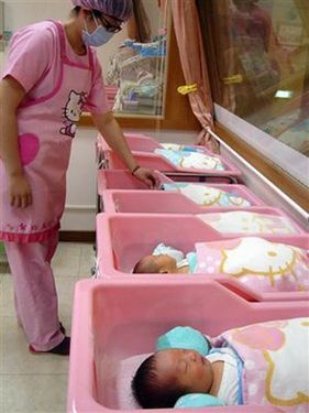 Hello Kitty Maternity Hospital, newborns get everything Hello Kitty imaginable including: a set of whiskers, pink or blue receiving blankets, nurses dressed in pink uniforms with kitty-themed aprons, kitty-themed linen and room décor and even the baby's birth certificate has the signature kitty face!