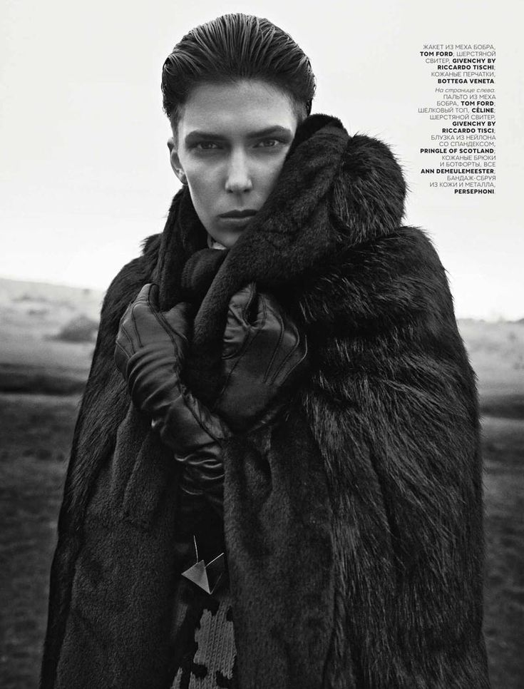 An Outerwear Clad Kristina Salinovic Poses for Richard Bush in Vogue Russias November Issue